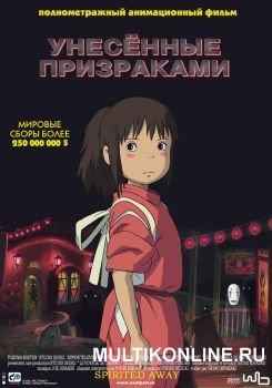 Смотреть фильм онлайн бесплатно тысяча и одна ночь 3 сезон