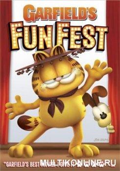 Фестиваль Гарфилда (2008)