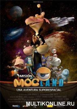 Миссия на Мокленд / Большое космическое приключение (2008)