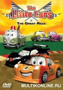 Тачки на больших гонках (2006)