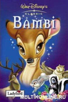 Бэмби (1942)