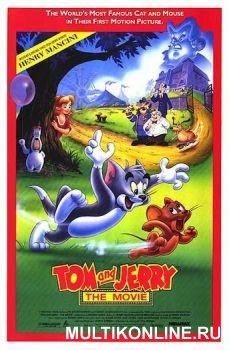 Том и Джерри: Мотор! (1992)