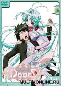 Садо мазо аниме смотреть онлайн фото 164-851