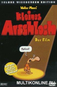 Немецкий пошлый мультфильм 3 фотография