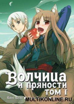 аниме первый шаг смотреть онлайн 1 сезон