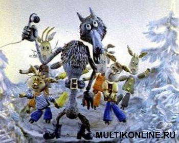 Волк и семеро козлят на новый лад 1975
