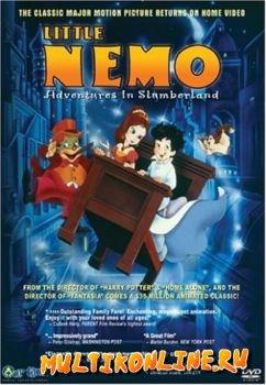 Смотреть мультфильм В поисках Немо онлайн