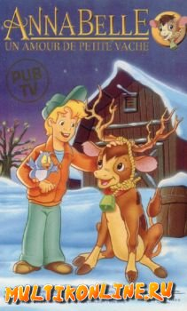 Рождественское желание анабель смотреть онлайн в хорошем качестве