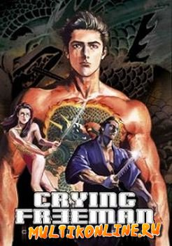 Плачущий убийца (1994)