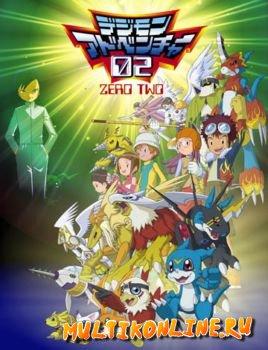 Приключения дигимонов 2 сезон (2000)
