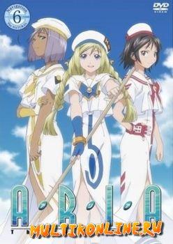 Ария 2 сезон (2006)
