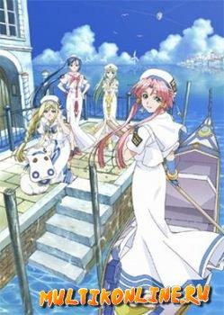 Ария 1 сезон (2005)