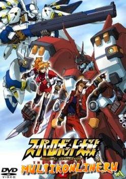 Войны супер-роботов OVA (2005)