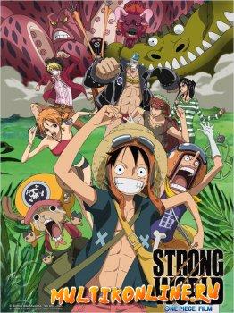 Ван-Пис OVA-2 (2010)