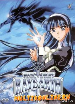 Рыцари магии OVA (1997)