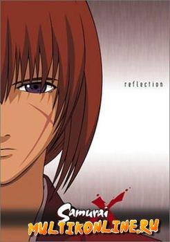 Бродяга Кэнсин OVA-2 (2001)