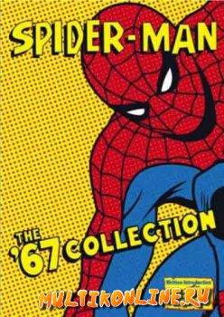 Мультфильмы Человек Паук 1967
