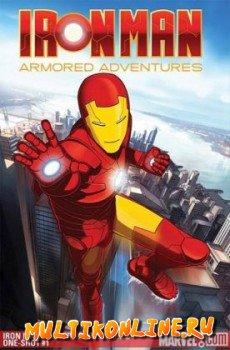 Железный Человек: Приключения в броне (2009)