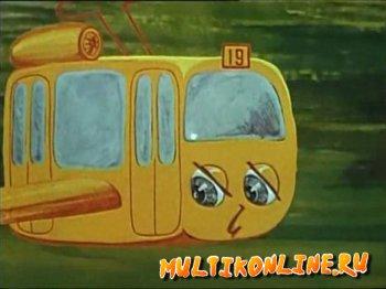 Воздушный Трамвай 19 мультфильм