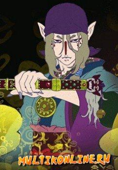 Мононоке / Мононокэ (2007)