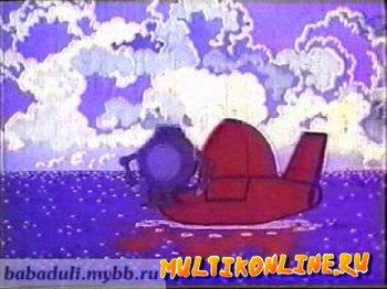 Самоделкин под водой (1977)