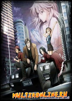 Блеск стекла (2008)