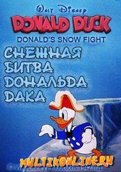 Снежная битва Дональда Дака / Ледовое побоище Дональда (1942)