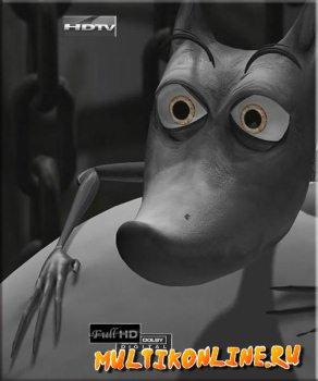 Колодец (1999)