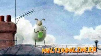 Овца на крыше (2007)