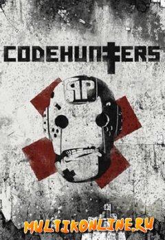 Охотники за кодом (2006)