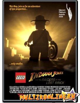 Лего: Индиана Джонс в поисках утраченной детали (2008)