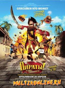 Пираты! Банда неудачников (2012)