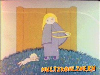 Золотое сито (1975)