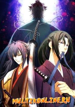 Сказание о демонах сакуры: хроники рассвета 3 сезон (2012)