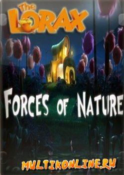 Лоракс: Силы природы (2012)