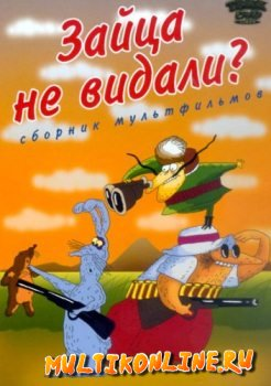 Кубик-рубик (1985)