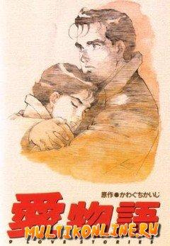 Девять историй о любви (1993)