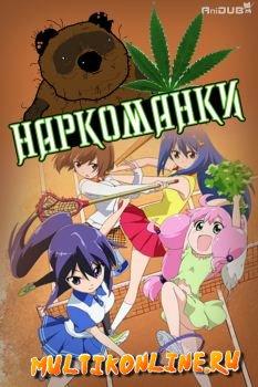 Смотреть дети цветов аниме