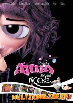 Анна-Монстр (2007)