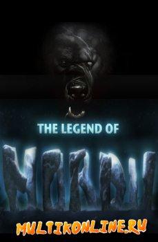 Легенда о Морду (2012)