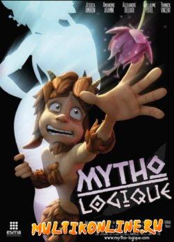 Мифология (2010)