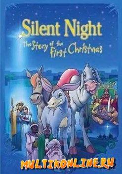Святая ночь или История первого Рождества (2000)