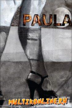 Паула (2011)