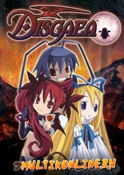 Сага войн преисподней: Дисгая (2006)