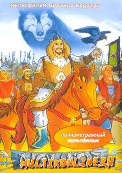 Монгол (2006)
