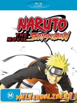 Наруто фильм 1 (2007)
