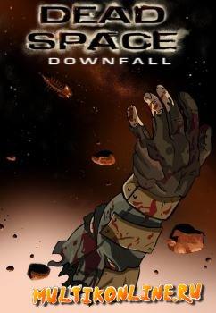 Мертвый космос - бесславный конец / Космос: Территория смерти (2008)