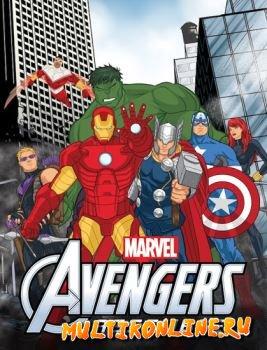 Мстители: Общий Сбор (2013)