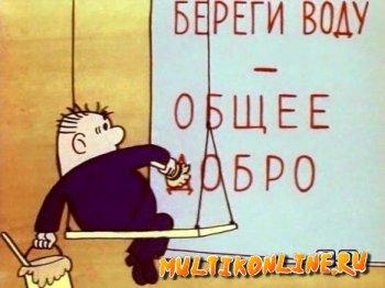 Борец (1982)