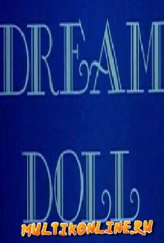 Кукла мечты (1979)